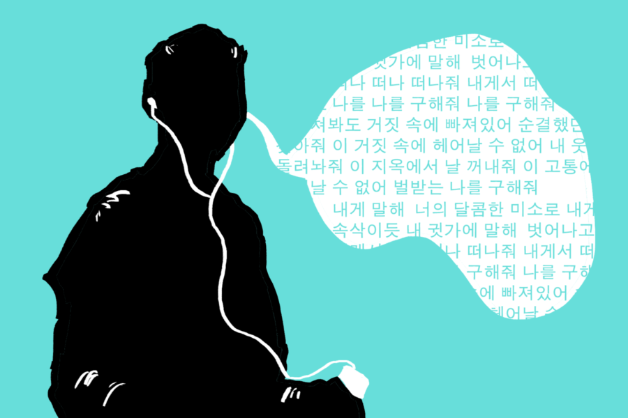 In the last few years, the music genre known as K-pop has grown in its following in the U.S. However, what makes this growth unique is that many people cannot understand it.