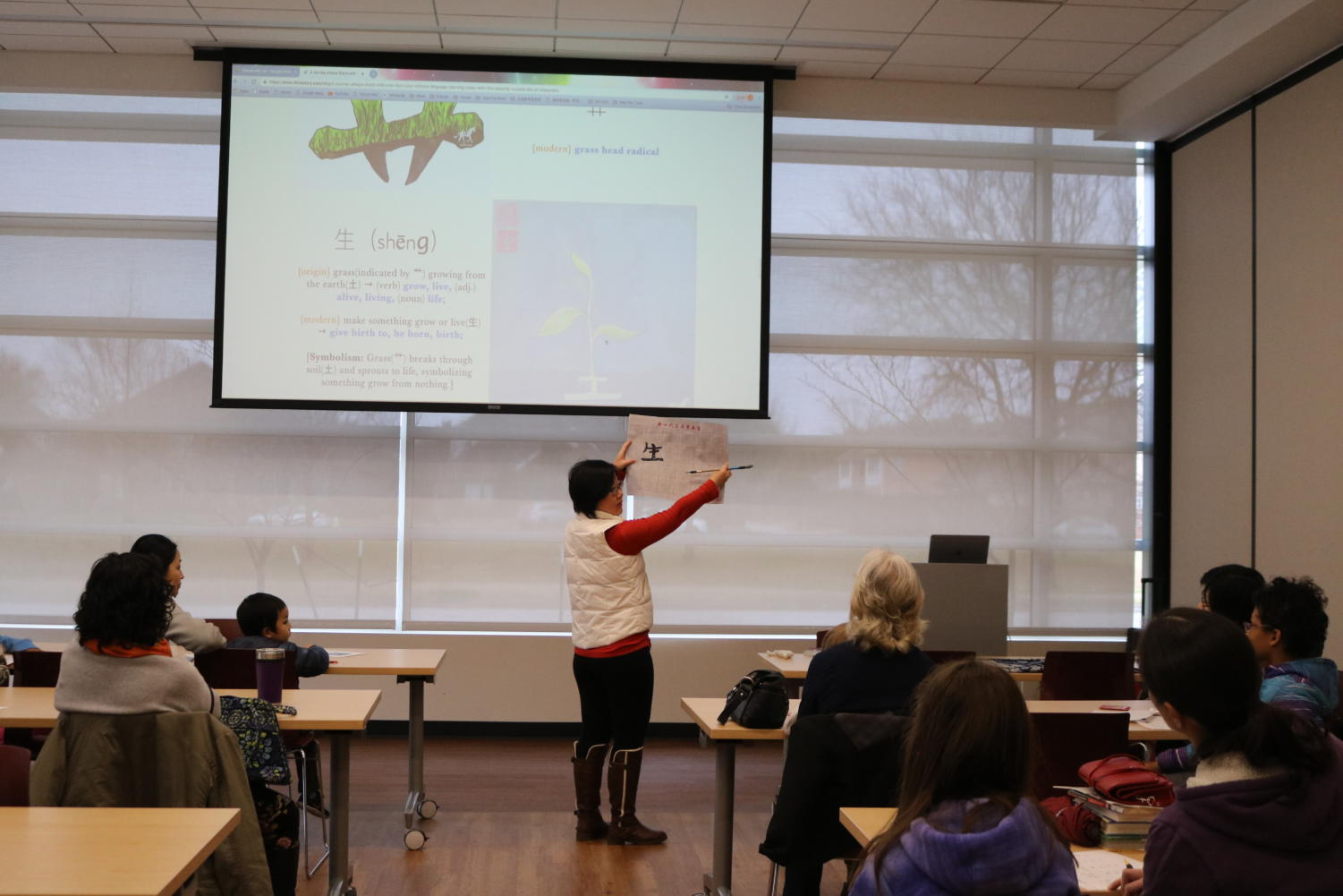 Haiyan Fan explains Chinese characters broken down into 7 simple strokes. Dr.Fan earned her Ph.D. from Texas A&M and now travels with the Fort Worth Museum of Science and History to teach Chinese in a fun and simple way.